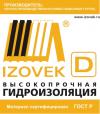 Гидропароизоляционная пленка повышенной прочности IZOVEK D (70 кв.м.)