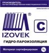 Гидропароизоляционная пленка IZOVEK C (70 кв.м.)